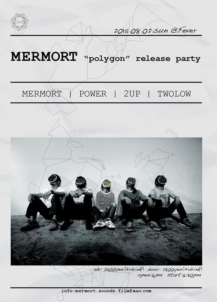 mermort_flyer
